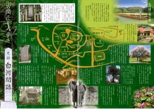 shirakawa22