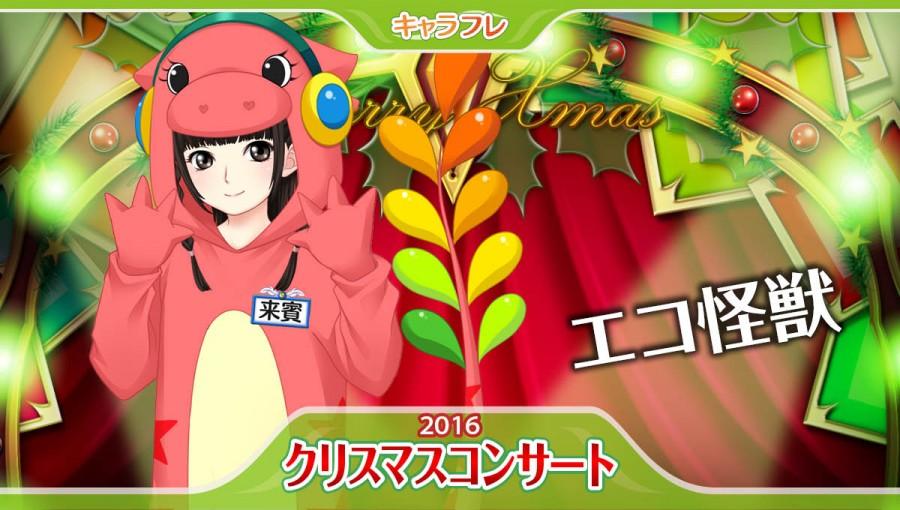 ad01_20161217l_l-900x510