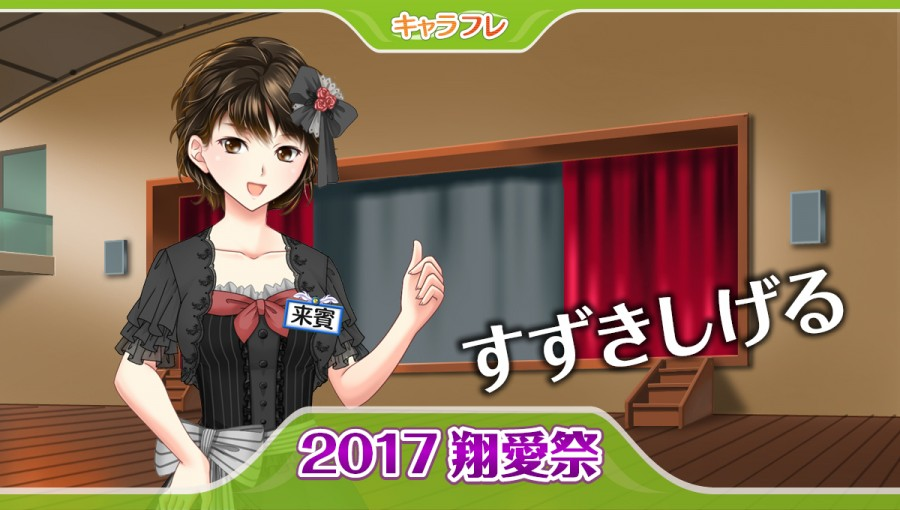 ad01_20171111_live_03l