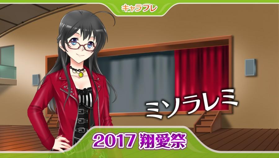 ad01_20171111_live_07l