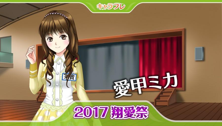 ad01_20171111_live_12l